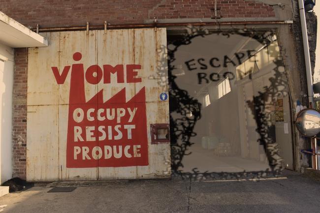 Το μοναδικό Learning Escape Room στην Ελλάδα, έρχεται στο ...