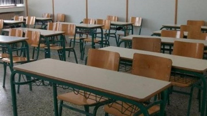 Υπουργείο Παιδείας: Οι αλλαγές από το νηπιαγωγείο έως το Λύκειο ...
