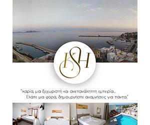 Ξενοδοχείο Κάστρο Ικαρία